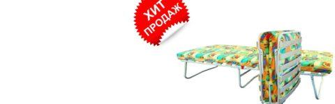 Раскладная кровать Марфа-1 усиленная до 120кг.