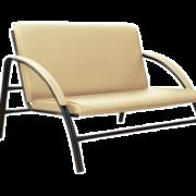 диван офисный аррива