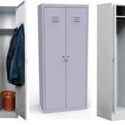 шрм-22у шкаф металлический для инвентаря