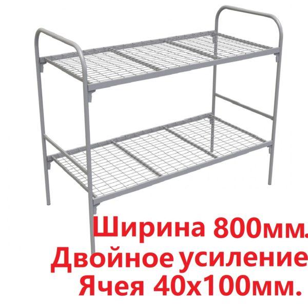 кровать двухъярусная 80 см ширина 2